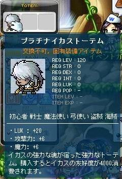 Maple121227_141205.jpg