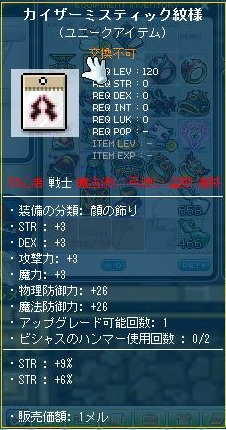 Maple130112_172324.jpg