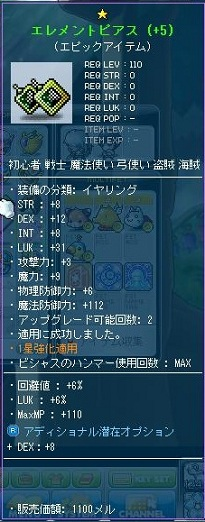Maple130120_205353.jpg