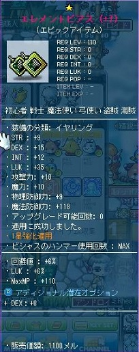 Maple130120_210431.jpg