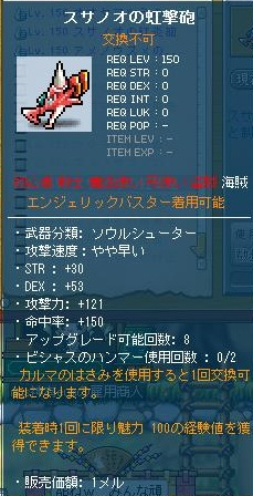 Maple130123_170014.jpg