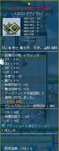 Maple130220_161801.jpg