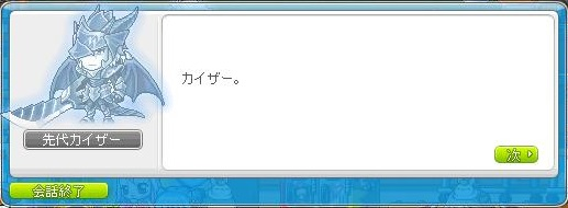 Maple130310_234311.jpg