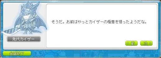 Maple130310_234316.jpg