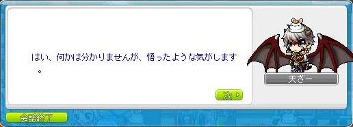 Maple130310_234318.jpg