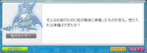 Maple130310_234321.jpg
