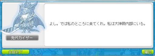 Maple130310_234325.jpg