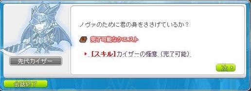 Maple130310_235109.jpg