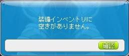 Maple130310_235121.jpg