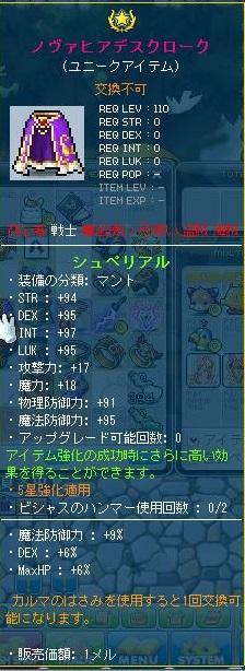 Maple130405_145138.jpg