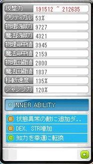 Maple130416_190834.jpg