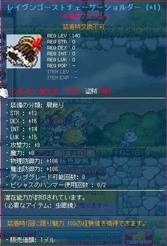 Maple130505_174014.jpg