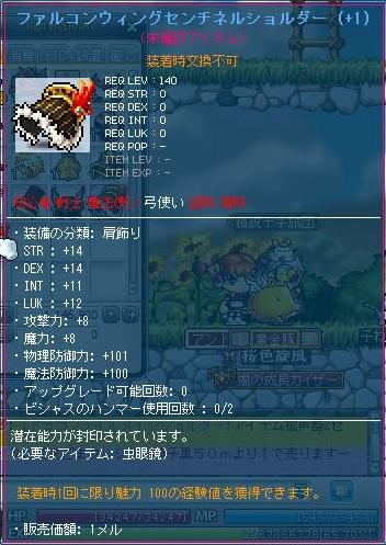 Maple130505_174018.jpg