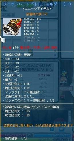 Maple130510_234019.jpg