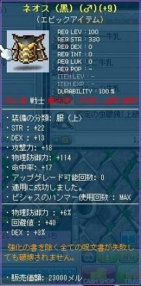 Maple130512_000947.jpg