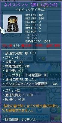 Maple130519_001127.jpg