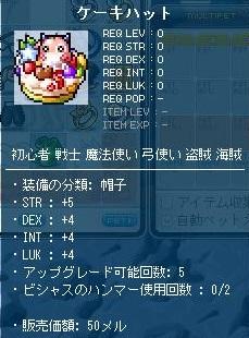 Maple130619_153507.jpg