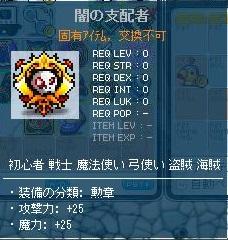 Maple130620_154547.jpg
