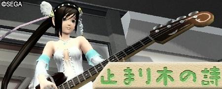 木、ログアウトtake2!!