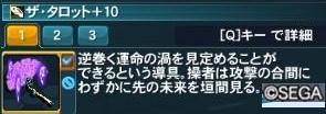 2013053107.jpg