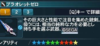 2013053110.jpg