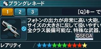 2013053111.jpg