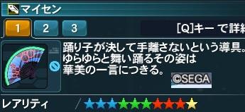 2013053112.jpg