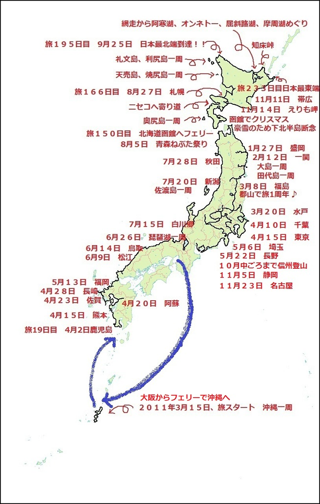 japan06[1]