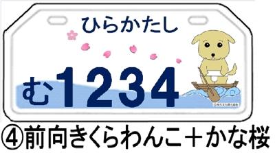 25459_3.jpg