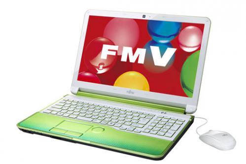 ah54h_front_green.jpg