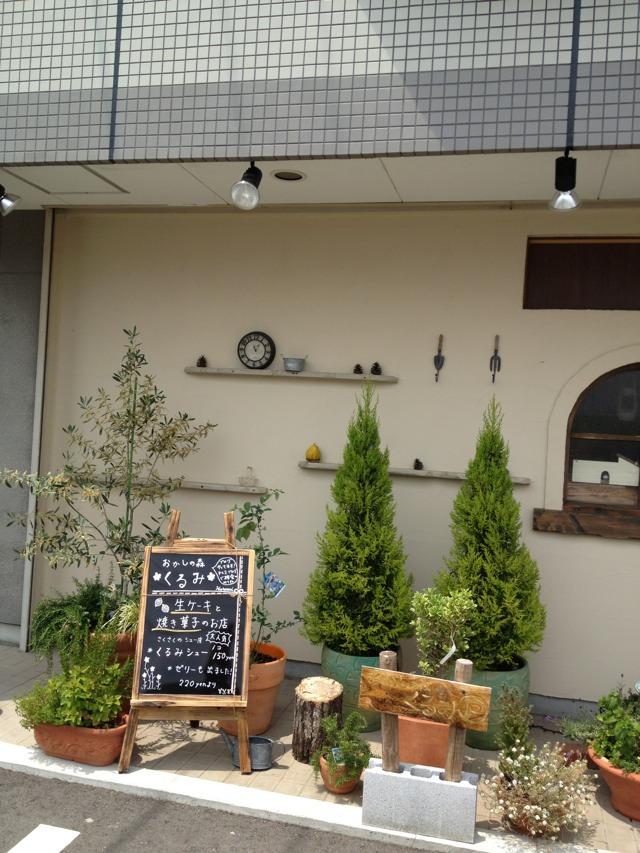 fc2blog_201205311658568ee.jpg