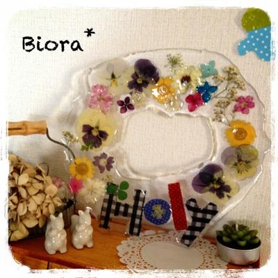 fc2blog_20121004140346998.jpg