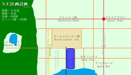 NEkukakukeikaku130704.png