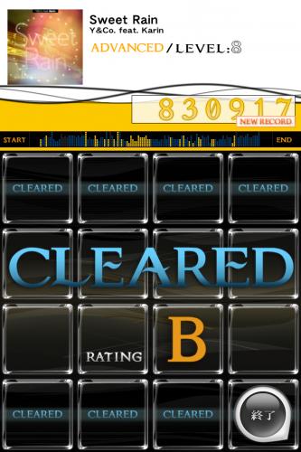 jubeat3.png