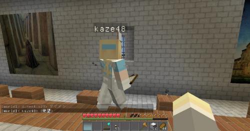 kazehouse15.jpg