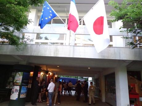 Franco-Japonaise.jpg