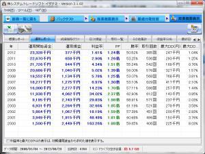 20120824L.jpg