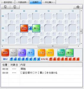 20130130.jpg