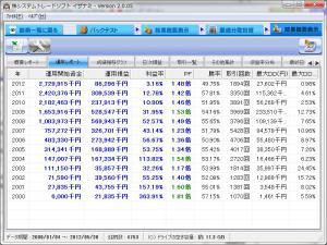 system_v2_1.jpg