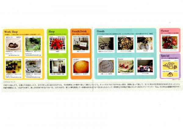 img006_convert_20121028164621 600
