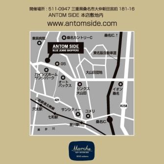 2012_9_ad_map.jpg