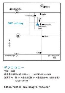 EPSON008-DEF2-S_20121127214138.jpg