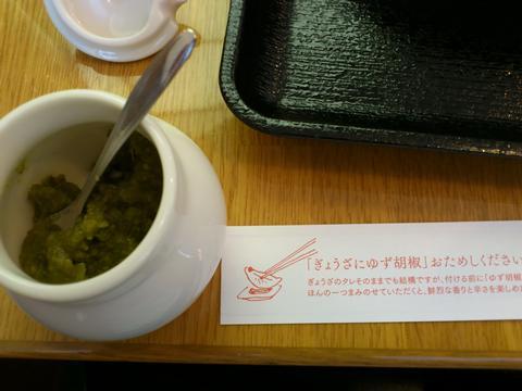 つけちゃんぽんセット (1)