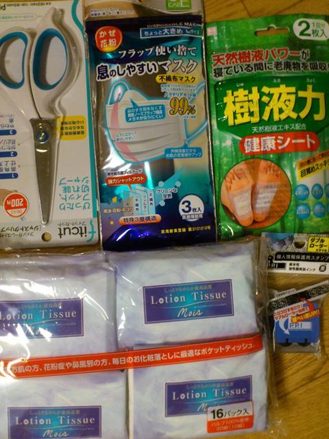 キャンドゥ株主総会お土産 (1)