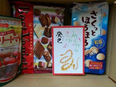 正栄食品2012