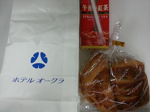 ライオン株主総会2013年3月 (3)