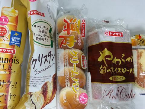 ヤマザキ株主総会のお土産 (2)