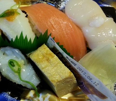 いなげや寿司2