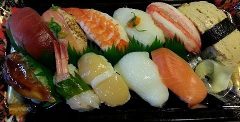 いなげや寿司 (2)