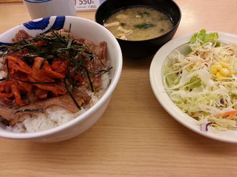 キムカル丼 (2)